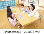 Kindergarten And Kindergarten...