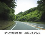 picture taken from the window... | Shutterstock . vector #201051428