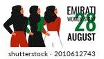 emirati women's day greeting...   Shutterstock .eps vector #2010612743