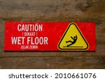 Red Warning Sticker For Wet...