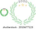 mesh 2020 laurel wreath model... | Shutterstock .eps vector #2010677123