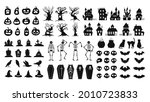 horror silhouettes. scary... | Shutterstock .eps vector #2010723833