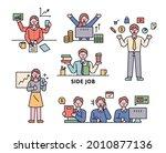 people who do side hustles.... | Shutterstock .eps vector #2010877136