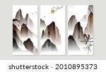 mid century modern triptych... | Shutterstock .eps vector #2010895373