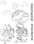 cute rooster and chicken farm... | Shutterstock .eps vector #2010923543