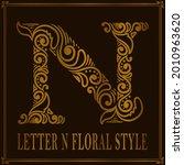 vintage letter n floral pattern ... | Shutterstock .eps vector #2010963620