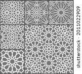 islamic ornament vector set.... | Shutterstock .eps vector #2011022909