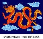 gold dragon on blue background  ... | Shutterstock .eps vector #2011041356