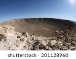 The Meteor Impact Crater...