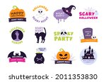 halloween logo. trick or treat... | Shutterstock .eps vector #2011353830