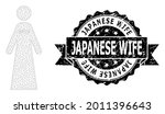 japanese wife scratched stamp... | Shutterstock .eps vector #2011396643