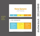 simple vector business card set ...