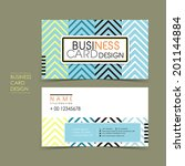 modern vector business card set ...