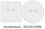 a set of contour illustrations...   Shutterstock .eps vector #2011512986