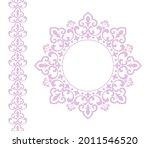 decorative frame elegant vector ...   Shutterstock .eps vector #2011546520