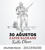 30 august zafer bayrami victory ...   Shutterstock .eps vector #2011556330