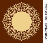 decorative frame elegant vector ...   Shutterstock .eps vector #2011557869