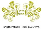 abstract colorful floral curly... | Shutterstock .eps vector #2011622996