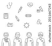 medical illustration  person... | Shutterstock .eps vector #2011667243