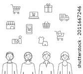 online shopping illustration ... | Shutterstock .eps vector #2011667246