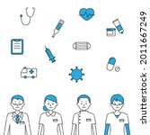 medical illustration  person... | Shutterstock .eps vector #2011667249