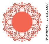 decorative frame elegant vector ...   Shutterstock .eps vector #2011695200