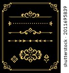 vintage set. floral elements...   Shutterstock .eps vector #2011695839
