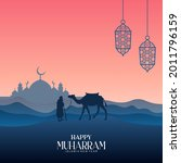 happy new hijri year  islamic... | Shutterstock .eps vector #2011796159