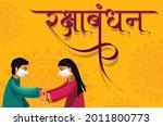 happy raksha bandhan festival...   Shutterstock .eps vector #2011800773