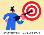 business purpose  goal ... | Shutterstock .eps vector #2011951976