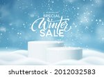 winter product podium on the... | Shutterstock .eps vector #2012032583