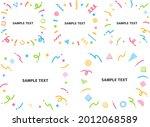 set of frame illustrations with ...   Shutterstock .eps vector #2012068589