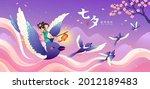 qixi festival banner in flat...   Shutterstock .eps vector #2012189483