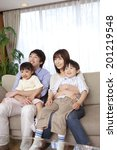 good friend family | Shutterstock . vector #201219548
