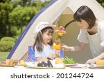 mother and daughter preparing... | Shutterstock . vector #201244724