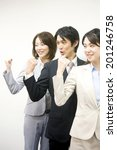business woman and businessman...   Shutterstock . vector #201246758