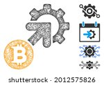 mesh bitcoin integration cog...   Shutterstock .eps vector #2012575826