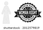 woman right dirty stamp seal... | Shutterstock .eps vector #2012579819