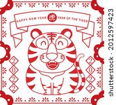 happy chinese new year greeting ...   Shutterstock .eps vector #2012597423
