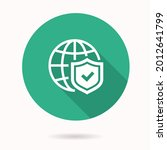 antivirus firewall icon. simple ...   Shutterstock .eps vector #2012641799