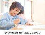 kindergarten boys drawing | Shutterstock . vector #201265910