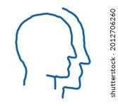 human head copy silhouette...   Shutterstock .eps vector #2012706260