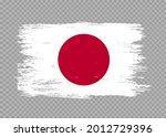 japan flag with brush paint...   Shutterstock .eps vector #2012729396