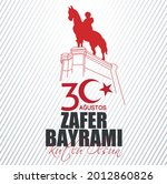 30 august zafer bayrami victory ...   Shutterstock .eps vector #2012860826