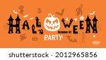 happy halloween text banner.... | Shutterstock .eps vector #2012965856