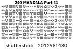 various mandala collections 200 ... | Shutterstock .eps vector #2012981480