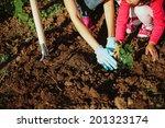 family in the garden. | Shutterstock . vector #201323174