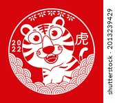 happy chinese new year greeting ...   Shutterstock .eps vector #2013239429