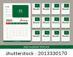 2022 desk calendar  flat design | Shutterstock .eps vector #2013330170