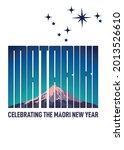 nz matariki maori new year mt...   Shutterstock .eps vector #2013526610